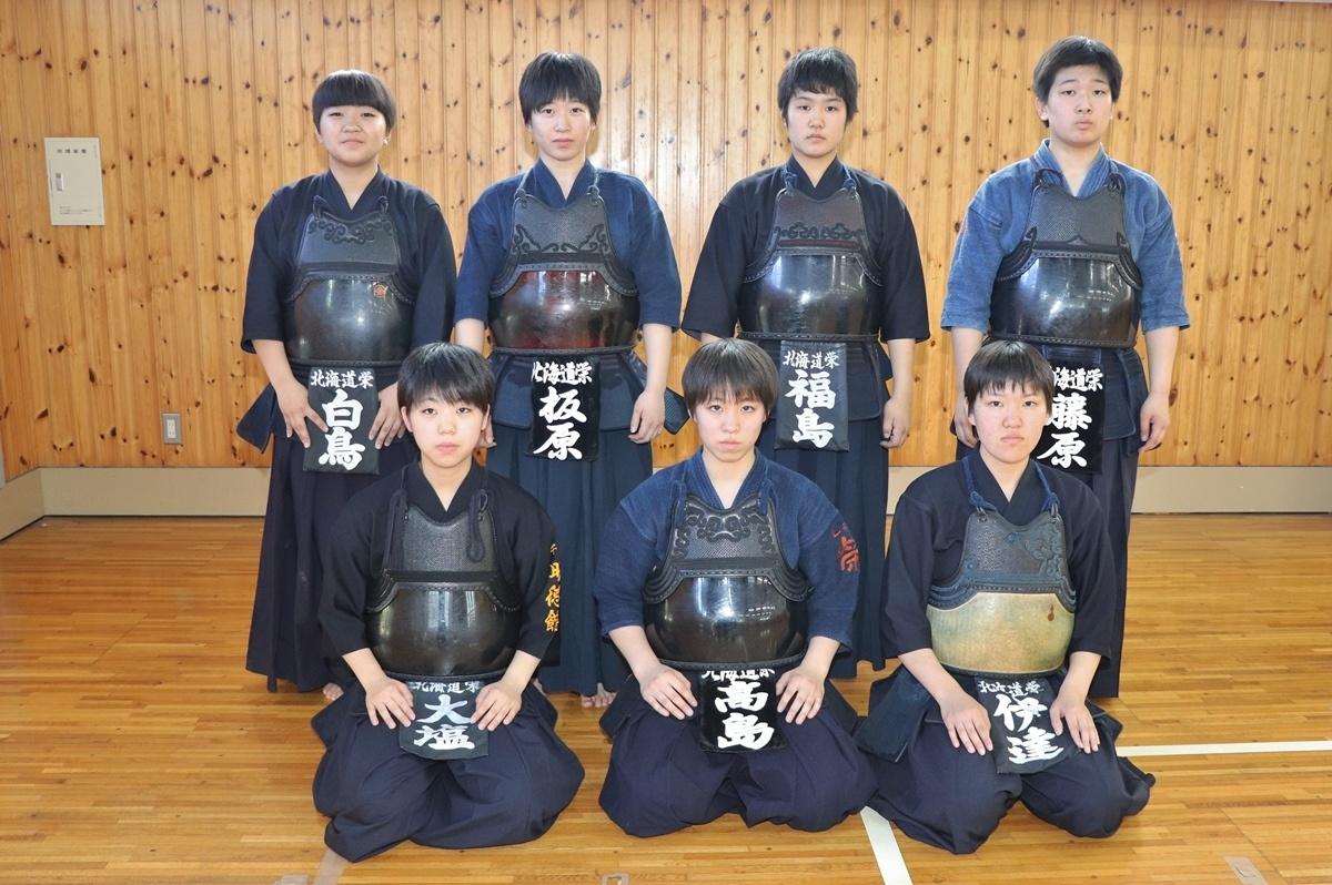 剣道 札幌 高体連 北海道剣道連盟