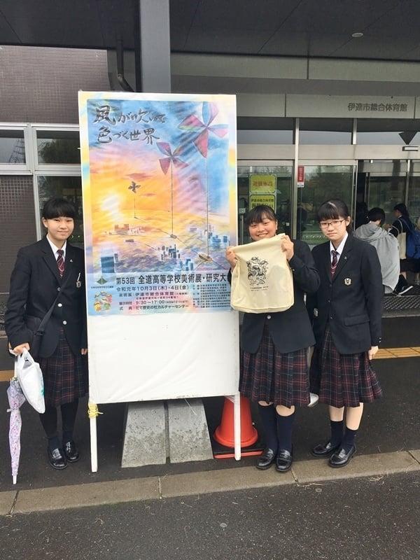 学校 文化 高等 祭 総合 全国